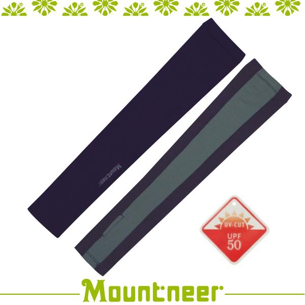 【Mountneer 山林 中性抗UV反光袖套《暗紫》】11K95-92/UPF50+/防曬袖套/防曬手套/自行車/機車★滿額送