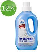 《台塑生醫》Dr's Formula防蹣抗菌衣物柔軟精1.2kg(12瓶)