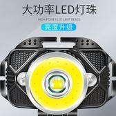 LED頭燈強光充電超亮頭戴式手電筒3000防水礦燈夜釣魚鋰電米