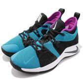 Nike PG 2 EP 藍 黑 湖水藍 Paul George 男鞋 籃球鞋【PUMP306】 AO2984-402