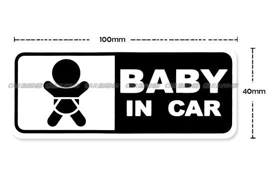 【愛車族購物網】BABY IN CAR 貼紙