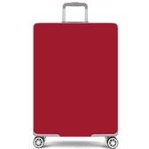 貝吉萊中國紅加厚彈力箱套耐磨拉桿箱保護套防塵套旅行箱防塵罩s