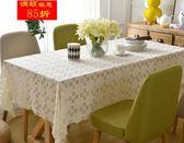 茶幾桌布蕾絲餐桌布長方形布藝臺布歐式圓家用小清新桌布棉麻蓋布