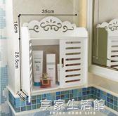 浴室護膚化妝洗漱用品衛生間收納置物架吸壁掛牆上式櫥櫃子免打孔·享家生活館