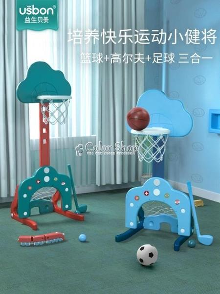 益生貝美兒童籃球框投籃架可升降寶寶室內家用投球籃球架男孩玩具 母親節特惠 YYP