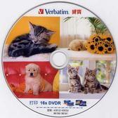 ◆全館免運費◆Verbatim 威寶 AZO 16X DVD-R 4.7GB 珍珠白滿版可印片(50片布丁x1) 50pcs