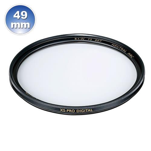 B+W XS-Pro 007 49mm Clear MRC nano 純淨濾鏡超薄高硬度奈米鍍膜