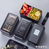 便當盒雙層分格微波爐飯盒學生帶蓋韓國食堂簡約飯盒 QX723 【棉花糖伊人】