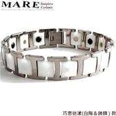 【MARE-精密陶瓷】系列:巧思迷漾(白陶&鎢鋼 )  款