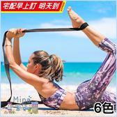 [7-11限今日299免運]雙扣環式瑜珈伸展帶 拉力帶 拉筋帶 瑜珈繩 健身帶 瑜✿mina百貨✿【TT0017】