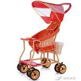 外婆橋仿藤推車 寶寶手推車 仿竹藤兒童車嬰兒藤編推車輕便萬向輪 YXS