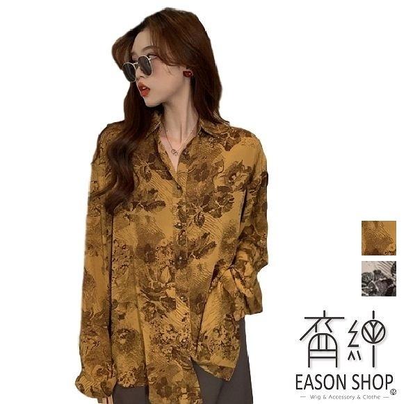 EASON SHOP(GW7560)韓版復古港風印花前排釦翻領開衫長袖花襯衫罩衫女上衣服落肩寬鬆打底內搭衫