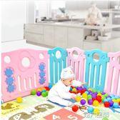 門欄 嬰幼兒學步圍欄家用柵欄兒童游戲室內安全爬行墊寶寶防護圍擋 第六空間 MKS