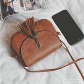 韓版流蘇小包包簡約百搭側背包時尚復古斜背包包  黛尼時尚精品