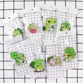 新年鉅惠旅行的青蛙周邊亞克力掛件鑰匙扣圈玩偶青蛙公仔掛件佛系游戲禮物 兩個裝