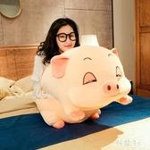 豬豬毛絨玩具睡覺抱枕可愛床上超軟玩偶大號娃娃公仔生日禮物女生 FX2372 【科炫3c】