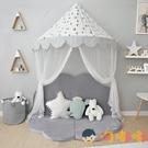 兒童帳篷室內游戲屋玩具公主房壁掛床頭裝飾書角掛帳【淘嘟嘟】