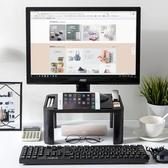 電腦支架可調節增高架桌面屏幕底座電腦顯示器置物架【古怪舍】