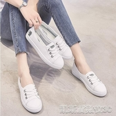 年春夏季淺口小白女鞋春季薄款板鞋白鞋新款春秋爆款百搭單鞋 凱斯盾