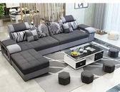 沙發 現代簡約大小戶型客廳U型可拆洗整裝家具轉角布沙發組合igo    西城故事