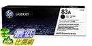 [2 美國直購] HP原廠碳粉 83A (CF283A) Black Original LaserJet Toner Cartridge