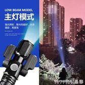 手電筒  強光可充電超亮多功能戶外防水家用照明LED遠射5000 晶彩生活