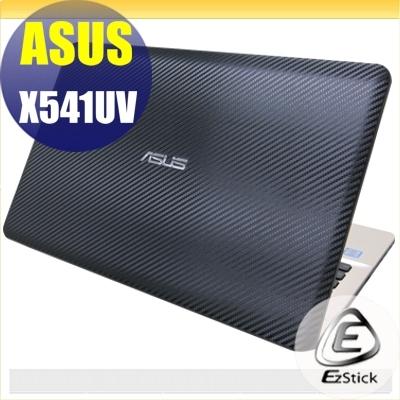 【Ezstick】ASUS ASUS X541 X541u X541uv X541na X541nc X541sc Carbon黑色立體紋機身貼 (含上蓋貼、鍵盤週圍貼)