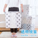棉被袋 90L大容量無紡布棉被收納袋(大)  【BNA075】123ok