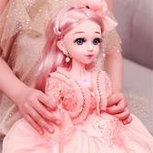 芭比娃娃 60厘米洋娃娃超大禮盒套裝女孩公主仿真玩具單個夢想豪宅【風鈴之家】