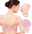 孕婦內衣胸罩懷孕期無鋼圈純棉喂奶聚攏...