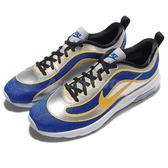 Nike 復古慢跑鞋 Air Max Mercurial 98 QS 藍 銀 黃 低筒 男鞋【PUMP306】 850649-470