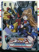 挖寶二手片-X25-011-正版DVD*動畫【超重神(3)】-我們地球戰騎隊的最終王牌
