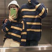 條紋針織衫男女同款情侶裝毛衣秋季2018新款韓版寬鬆長袖套頭上衣 挪威森林
