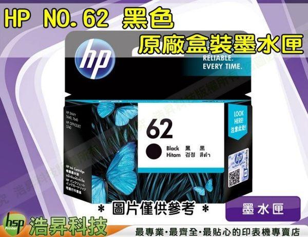 HP NO.62 / 62 黑 原廠盒裝墨水匣 5640/7640/5740 IAMH116