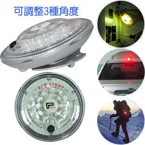 ★破盤大特價★多用途飛碟造型LED露營燈/LED照明警示燈 適居家及露營登山使用