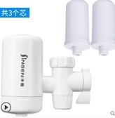 濾水器 凈恩JN-15 水龍頭過濾器自來水凈水器家用廚房前置凈化器濾水器 玩趣3C
