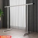 晾衣架 鍍鋅鋼管晾衣架上下雙層落地架單桿曬衣架室內陽台穩固地攤掛衣架