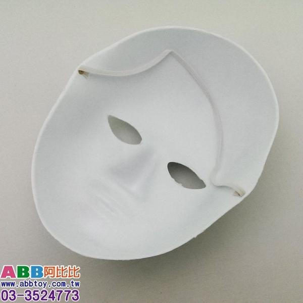 A0046★DIY彩繪白面具#DIY教具美勞勞作拼圖積木黏土樂器手偶字卡大撲克牌