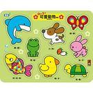 《風車童書》0-3歲可愛動物拼板【 幼兒啟蒙拼圖 教具 感覺統合】