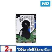 【綠蔭-免運】WD20SPZX 藍標 2TB(7mm) 2.5吋硬碟