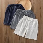 全館83折兒童短褲中小男童男孩超薄純棉竹節棉家居褲衩夏季小孩透氣寬鬆