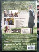 挖寶二手片-Y59-199-正版DVD-韓片【御愛專用守則】-李詩英 吳正世