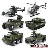 6只隻裝男孩合金各類車模型坦克車模玩具飛組合兒童4只隻套裝小汽車仿真LXY6600LXY【黑色妹妹】