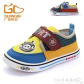 兒童休閒鞋 男款休閒運動帆布鞋 透氣網布魔術貼 秋款3-10歲 G338 『CR水晶鞋坊』