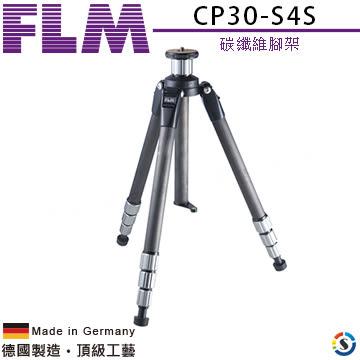 ★百諾展示中心★FLM德國孚勒姆 碳纖維腳架CP30-S4S