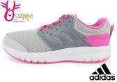 ADIDAS慢跑鞋 中大童 Galaxy 3 K 網布透氣 輕量 避震 運動鞋 O9321#灰粉◆OSOME奧森童鞋/小朋友