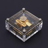 透明方形音樂盒 天空之城八音 潮流小鋪
