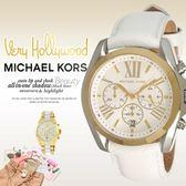 【人文行旅】Michael Kors | MK2282 美式奢華休閒腕錶