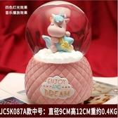 現貨   少女心獨角獸水晶球擺件飄雪卡通彩虹 八音盒 音樂盒 兒童生日禮物