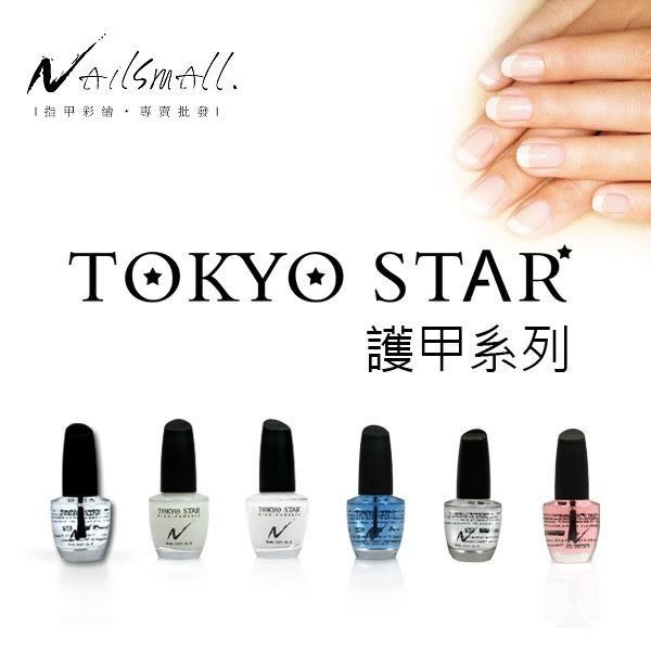 //TOKYO STAR/ 指甲保養護甲系列//速乾 打底油 護甲底油 彩繪指甲 坊黃底油 NailsMall